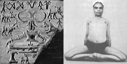 BKS Iyengar sitting in Mulabandhasana in an image next to the Pashupata Seal found at Mohenjo Daro. The postures look very similar.